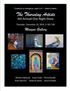 Thursday Artists Event